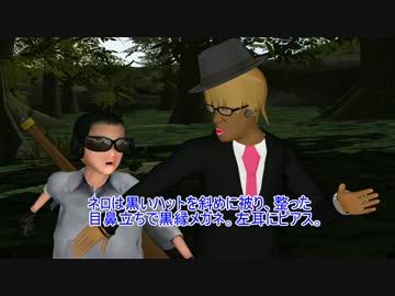 ゾット帝国カイト編ガイジポイントツアーその1