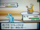 ポケモン Wi-Fi対戦 たけひこvsナカーマ 2007-05-14