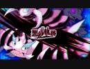 【ポケモンORAS】悪の軌跡Ⅱ~反逆のクルーエル~【悪統一】 part8