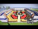 【マイクラ実況 1.10】 Episode2 交易センター 3/3 【Part 14】