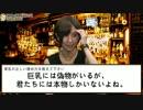 【トシゾー・湊莉久】トシゾーのラジオのやつの特別豪華なやつ
