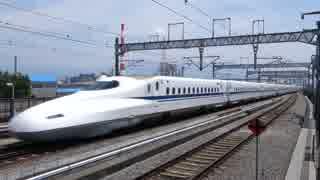 新富士駅(JR東海道新幹線)を通過する列車を撮ってみた~その2~