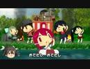 【MMD艦これ】へちょい日本昔ばなし20『カッパの雨ごい』