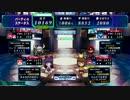 【QMA】グリムバスターズ ヤマトヲグナ編 1【TG】 thumbnail