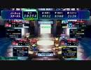 【QMA】グリムバスターズ ヤマトヲグナ編 2【TG】 thumbnail