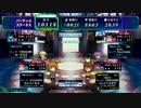 【QMA】グリムバスターズ ヤマトヲグナ編 3【TG】 thumbnail