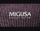 置き畳 MIGUSA クールジャパン