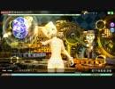 【PDAFT】骸骨楽団とリリア EXTREME 鏡音リン:しましまビキニ
