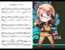 【APヘタリア】まわる地球ロンド(アメリカ)【ピアノアレンジ】