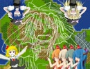 さすらいのテーマ☆.dq6