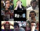 「Re:ゼロから始める異世界生活」14話を見た海外の反応