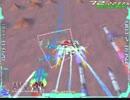【VGA録画】RAYCRISIS グッドエンドALL(ランク調整有)【記憶-意識-思考領域】