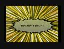 """""""喧嘩番長2"""" ゥ… """"実況&q"""
