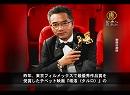チベット有名映画監督、警察が身柄拘留【中国1分間】