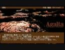 【FM音源】 楼蘭 MUSIC DISK :サークル作品 Agalta I&II