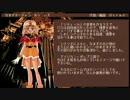 【FM音源】 楼蘭 MUSIC DISK :サークル作品 Liqueur