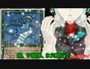 【MTG替え歌】緑、甲鱗様、氷河期にてfeat.健音テイ【UTAU-MMD】