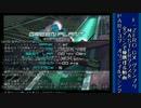 [F-ZERO GX]全マシンでグランプリMASTERを優勝する。part37後半