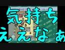 【ザ・コンビニ】我々式コンビニ経営論part24【複数実況プレイ】 thumbnail