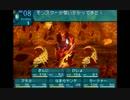 世界樹の迷宮3もやりたい人の実況プレイ Part48