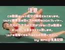 【DOA5LR】紅葉で仰け反りリョナ【ふんどし】
