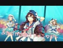 【ラブライブ!サンシャイン!!】恋になりたいAQUARIUM【3人合唱】  thumbnail