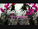 アニメ「ダンガンロンパ3-The End of 希望ヶ峰学園-」放送直前PV 最高画質 thumbnail