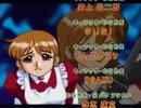 【ゲームED】Please change me now[アイドル雀士スーチーパイII]