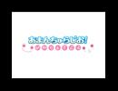 人気の「あまんちゅ!」動画 250本 -あまんちゅらじお! ぴかりとてこと 第1回