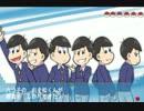 【手描き】ポ.ケ.モ.ン風part3【おそ松さん】