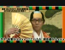 銀魂゜/Blu-ray&DVD11巻 特典試聴【最高画質】 thumbnail