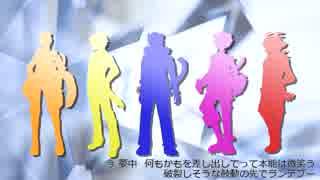 【UTAUカバー】 Jewel【毛布音家+ジュニ+コロ】