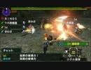 【MHX】激昂ラーをランスPTが狩技3種で華麗に狩猟、スクスラで討伐!