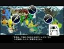 【Civ5BNW】17,000ヘクスの地球の歴史 第14回
