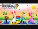 【実況】 神殿花鳥の4人でマリオパーティ
