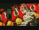 焚吐 「子捨て山」MUSIC VIDEO