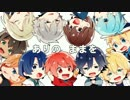 【うたプリ】GOLDEN☆STAR 歌ってみた【Pri☆mage withほまれ】 thumbnail