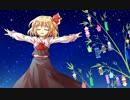 バンブラPで祭り囃は今日も鳴る(スリーセブンVer.)【東方Vocal】