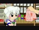 オリジナルアニメ描いてみた「かわいい袋」