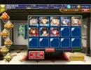 千年戦争アイギス 魔神ウェパルの残片 ☆3 【覚醒王子】 thumbnail