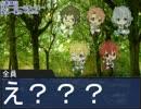 【アイナナ】「キミとクトゥルフ(簡易版)ないと!」part7・後半