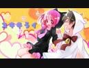 【まさっち】スキキライ ギガPアレンジver 歌ってみた【小夜子】 thumbnail