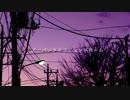 【夏の電ポルPツアー】 アーバンライフ・シンドローム 歌ってみた