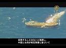 台湾ミサイル誤射問題 米「米台防衛協力は変わらない」