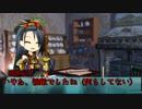 クトゥルフリプレイpart5【Name Me】:ゆっくりTRPG