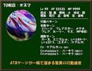 ひたすら楽してFF9 part51(終) thumbnail