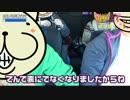 【完全版】いい大人達の例のキャンプ【闘TV】part.1