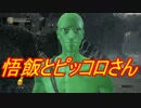 【ダークソウル3】野菜帝国の王と行く初見攻略 part46【実況】