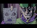 ジョジョの奇妙な冒険 ダイヤモンドは砕けない 第15話「漫画家のうちへ遊びに行こう その2」
