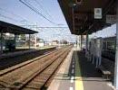 特急しまんと号鴨川駅通過